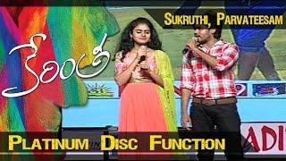Parvateesham & Sukriti Funny Skit At Kerintha Platinum Disc Function | NTV