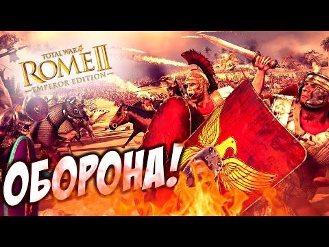 Рим 3 / Roma 3 - Смотрите порно видео
