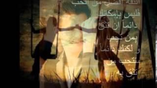 """حسام حبيب بتوحشني اهداء الى """"ملاكي"""""""