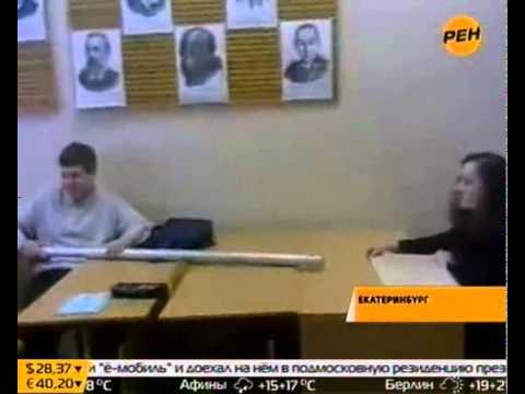видео: Учитель под прицелом