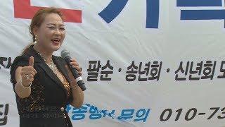 가수 권미경 - 웃기지마라 (원곡:연정) 오라버니 (원…