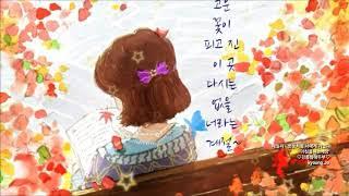 """에일리 - 첫눈처럼 너에게 가겠다 """"아침을여는세상"""" ♡강릉심해두부♡ kyoung.Jo"""