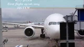 Thai Airways | B777-3D7ER | Frankfurt-Bangkok | *Full flight*