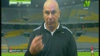 بالفيديو.. حسام حسن يترك الملعب اعتراضا على ركلة جزاء الأهلي