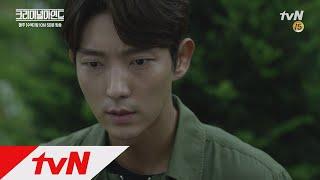 tvN CriminalMinds  이준기x손현주, 공원에서 사라진 아이들을 구해줘!! 170823 EP.9