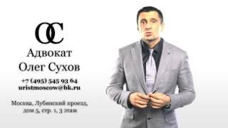 видео Новостройки в ипотеку от Банк Москвы