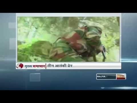 Hindi News Bulletin | हिंदी समाचार बुलेटिन - Aug 23, 2015 (9 am)