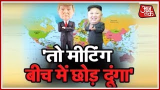 Donald Trump ने की Kim Jong Un से 'सीधी बात'; North Korea में तानाशाह से मिले ट्रंप का दूत