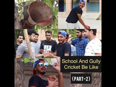 School And Gully Cricket- Part 2- Vines- Amit Bhadana thumbnail