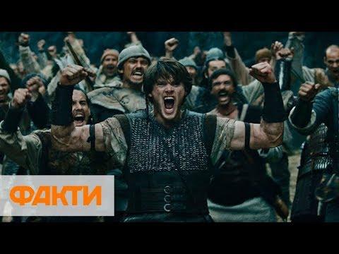 Самый дорогой фильм Украины: Захар Беркут выходит в отечественный прокат