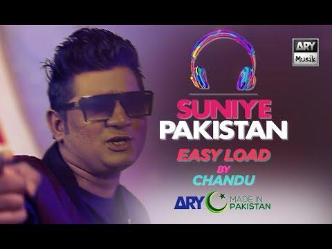 Easyload | Chandu | Suniye Pakistan Volume 7 | ARY Musik