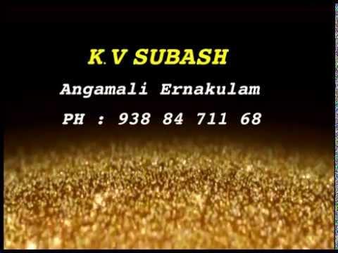 K V Subash Help Desk