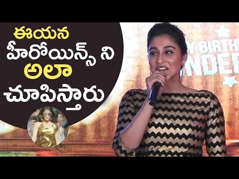 Thumbnail: Actress Regina Cassandra Comical Speech @ Nakshatram Movie Teaser Launch | TFPC