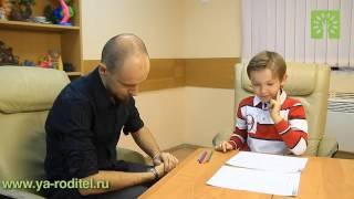 Развитие памяти у младших школьников: урок 2