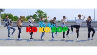 Video [EAST2WEST] EXO - Ko Ko Bop Dance Cover download MP3, 3GP, MP4, WEBM, AVI, FLV Oktober 2017
