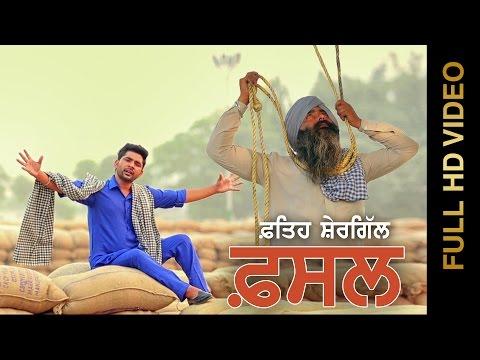 New Punjabi Songs 2015 || FASAL || FATEH SHERGILL || Punjabi Songs 2015