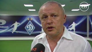 Ігор Суркіс про КДК, Мораєса і майбутнє Динамо
