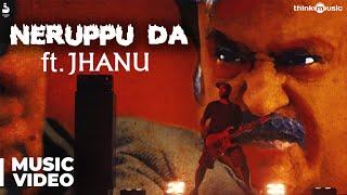 Kabali  Neruppu Da Feat. Jhanu  Music Video  Rajinikanth  Santhosh Narayanan
