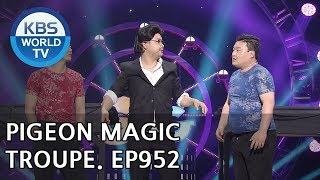 Pigeon Magic Troupe | 비둘기 마술단 [Gag Concert / 2018.06.16]