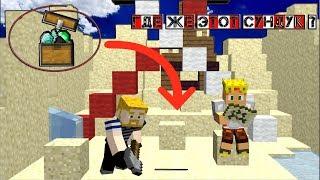 Minecraft: №2