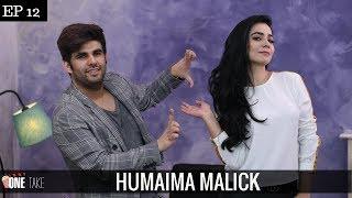 Humaima Malick Talks About Arth | Momina Mustehsan's Tweet | Her Hot New Avatar |Episode12 | OneTake