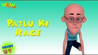 Patlu Ki Race - Motu Patlu in Hindi