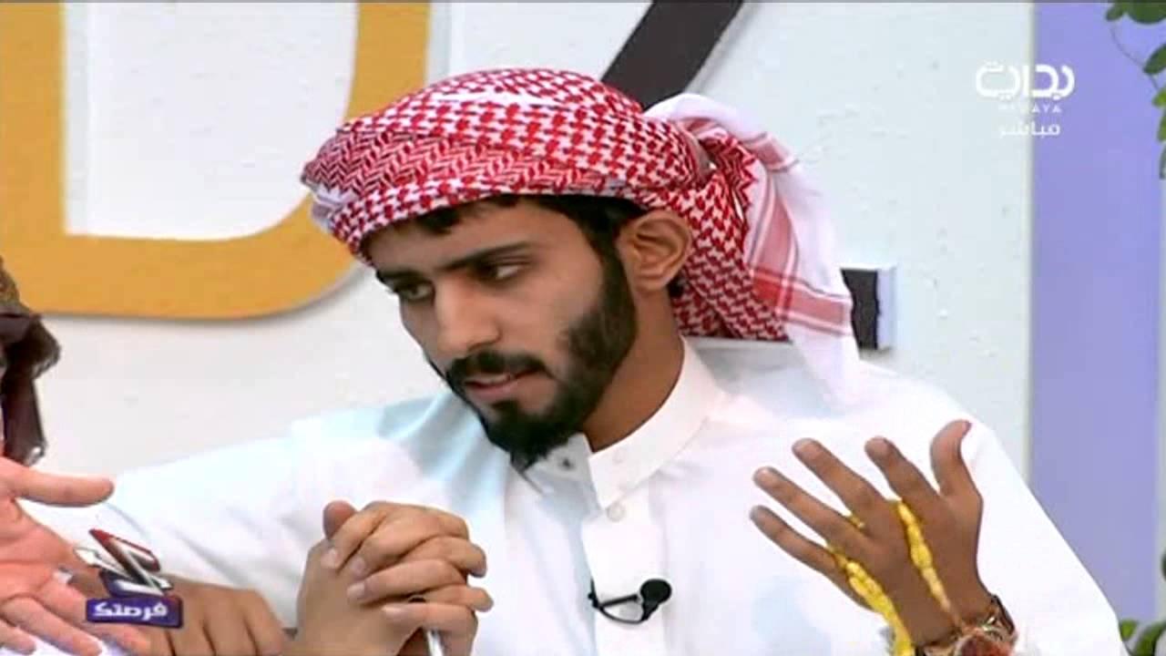 الليالي علمتني عبدالرحمن المطيري زد فرصتك3 Youtube