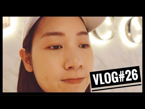 仙女日常vlog#26 靠櫃Albion護膚/淘寶開箱/Albion最推薦的5樣產品/吃韓國菜/做光療