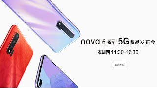 HUAWEI NOVA 6 5G LIVE LAUNCH EVENT FROM CHINA