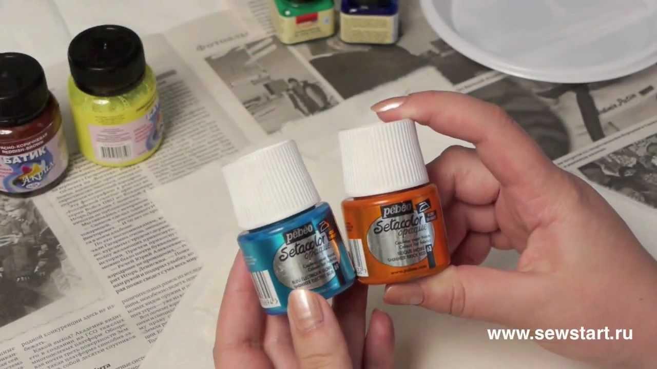 30 июн 2011. Видео-урок о применении акриловых красок по ткани. (http://www. Tairtd. Ru/ information/catalog/4/59) описываются способы нанесения, закрепление красочного слоя.