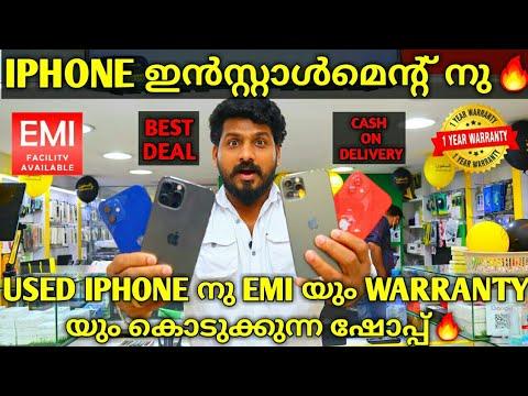 USED I PHONE MALAYALAM IPHONE 12,12 PRO MAX PRICE IN DUBAI  USED DUBAI MOBILE MARKET MALAYALAM#BBA