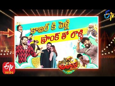 Jabardasth | 26th November 2020  | Full Episode | Aadhi, Chanti ,Raghava | ETV Telugu
