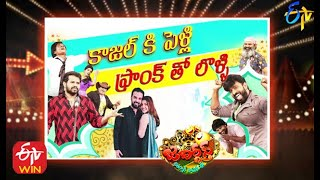 Jabardasth | 26th November 2020 | Full Episode | Aadhi, Chanti ,Raghava | ETV Telugu
