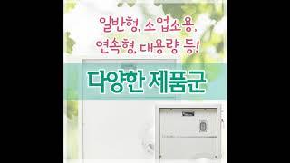휴렉 업소용음식물처리기 분쇄기_휴렉이어야하는 이유 !