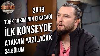 Atakan'ın Sakalık Durumu ve Emre Durak'ın Türk Takımına Katılması | Survivor Panorama | 34.Bölüm