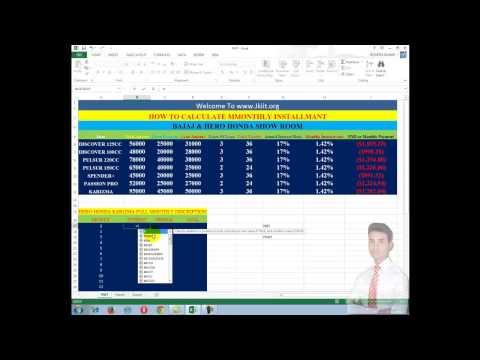PMT & IPMT & PPMT Excel 2013
