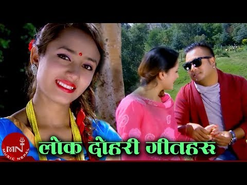 New Nepali Lok Geet Collection 2072/2016 || Hamro Sangeet Hamro Sanskriti || Milan Films Production