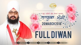 Day 1 - Full Diwan - LADHUKA MANDI - FAZILKA - 20 March 2018