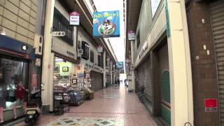 サンロード商店街 兵庫県尼崎市 撮影 2011年12月17日 土曜日 AMAGASAKI ...
