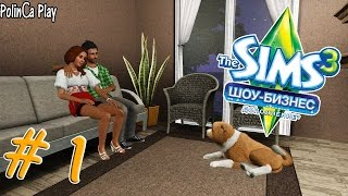 "LP/Sims 3/Шоу-Бизнес/# 1/""Привет, Старлайт-Шорз"""
