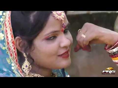 PATALI KAMER - Dance Mix | DIGGI KALYAN DJ Song 2016 | Shambhoo Lehri | Rajasthani New DJ Songs