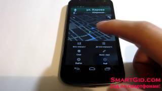 видео Как установить навигатор на телефон