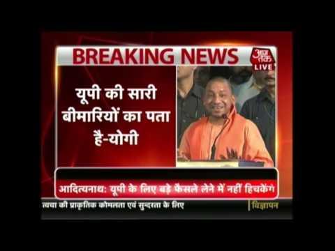 Uttar Pradesh CM Yogi Adityanath Addresses Yoga Mahotsav In Lucknow