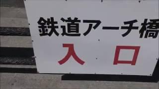 幻の大間鉄道・本州最北端の地大間崎