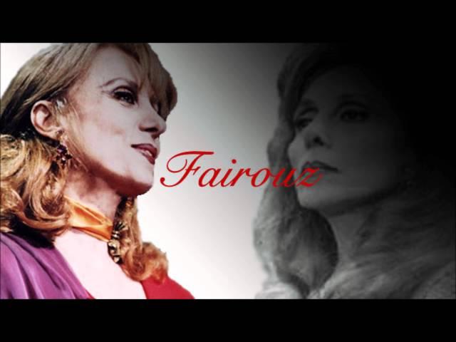 Fairouz - Ela Raiah | ????? - ??? ?????