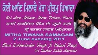 Koi Aan Milave Mera Pritam Piara  By Bhai Lakhwinder Singh Ji Hajuri Ragi Sri Darbar Sahib Amritsar