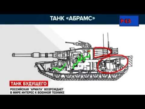 Объект 195 (Т-95) » Военное обозрение