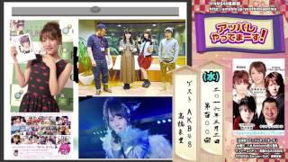 AKB48 高橋みなみ 西川貴教 ケンコバ.