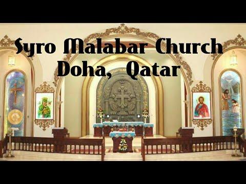 Syro Malabar Church⛪ in Doha, Qatar | Religious Complex