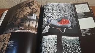 Обои Roberto Cavalli Home 5. Обзор коллекции.